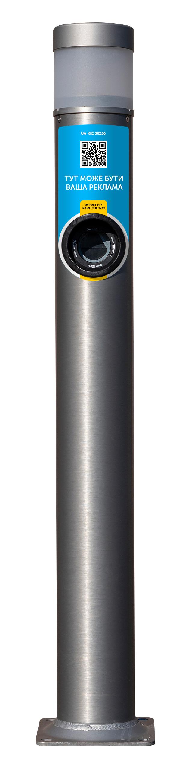 Зарядка ChargeX SmartColumn